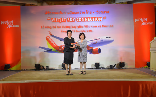 Vietjet Sky Connection