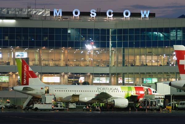 Sân bay quốc tế Domodedovo, Moscow